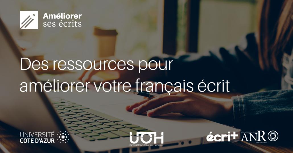 """capture d'écran du site """"Améliorer ses écrits"""" produits par l'Université Nice Côte d'Azur"""